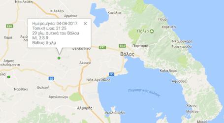 Σεισμός κοντά στο Αερινό