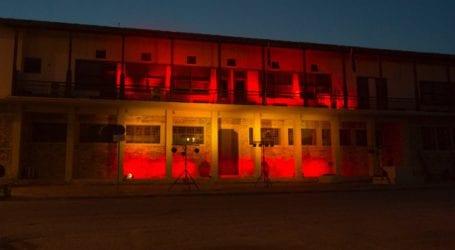 Στα χρώματα της ισπανικής σημαίας το Δημαρχείο Βόλου