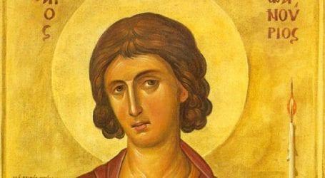 Η Μητρόπολη Δημητριάδος τιμά τον Άγιο Φανούριο