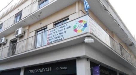 ΟΕΒΕΜ: Επιδοτούμενα προγράμματα για επιχειρήσεις