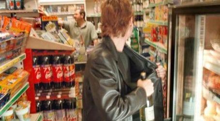 Συνελήφθη επειδή έκλεψε προϊόντα από σούπερ μάρκετ στον Βόλο