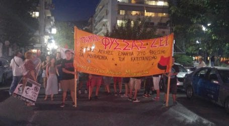 Δύο πορείες για τoν Φύσσα – Στόχος και πάλι τα γραφεία του ΣΥΡΙΖΑ από αντιεξουσιαστές