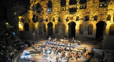 Στο Ηρώδειο η Συμφωνική Ορχήστρα του Δημοτικού Ωδείου Βόλου