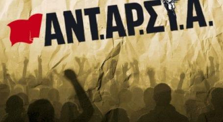 ΑΝΤΑΡΣΥΑ Μαγνησίας: Μπάτσοι, κυβέρνηση και Χρυσή Αυγή όλα τα καθάρματα δουλεύουνε μαζί!