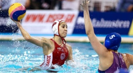 Ο Βόλος φιλοξενεί το Παγκόσμιο Πρωτάθλημα Υδατοσφαίρισης Νέων Γυναικών