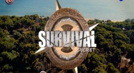Ποδοσφαιριστής του Ολυμπιακού Βόλου θα συμμετέχει στο Survival (εικόνα)