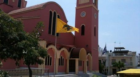 Ο εορτασμός του Αγίου Δημητρίου στην Μητρόπολη Δημητριάδος στον Βόλο