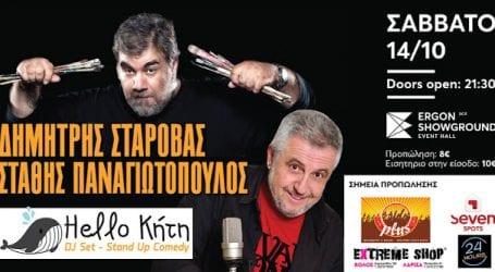 Σταρόβας – Παναγιωτόπουλος στον Βόλο