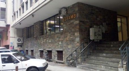 Ανησυχία από τους εργαζόμενους της ΔΕΥΑΜΒ για τις κατασχέσεις των λογαριασμών