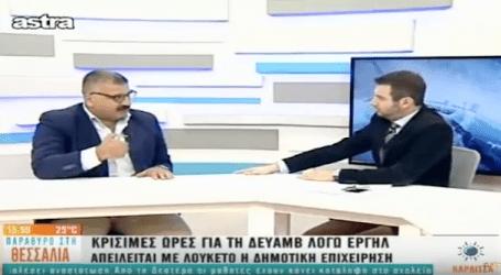 """Μιτζικός: Να ψηφίσει η βάση για τον """"εκλεκτό"""" της ΝΔ στον Δήμο Βόλου (βίντεο)"""