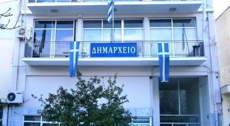 Σταθερά τα τέλη στο Δήμο Ρήγα Φεραίου για το 2018