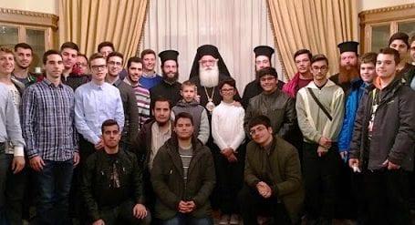 Με τους Αναγνώστες και Ιερόπαιδες της Ιεράς Μητροπόλεως Δημητριάδος ο Μητροπολίτης κ. Ιγνάτιος