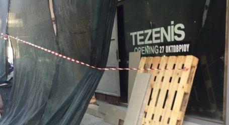 TEZENIS: Πότε ανοίγει το κατάστημα του Βόλου