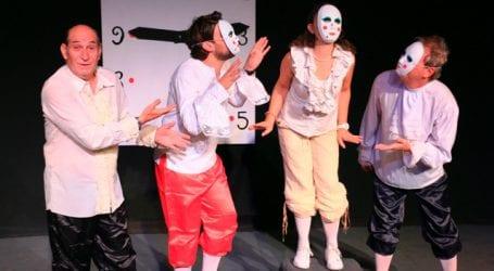 Η Πειραματική Σκηνή κάνει πρεμιέρα με Σαίξπηρ