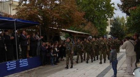 Περήφανη η παρέλαση στο Βελεστίνο (εικόνες)