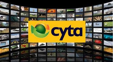 Στην πλατφόρμα της CYTA ο ΑSTRA!