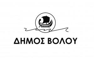 Ψήφισμα του Δημ. Συμβουλίου Βόλου για τον θάνατο Γ. Μολοχίδη