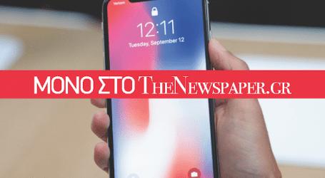 Ρεκόρ παραγγελιών του νέου iPhone X στον Βόλο