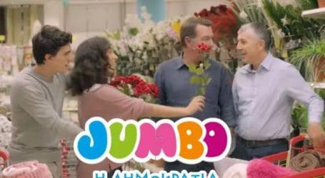 Αυτός είναι ο Βολιώτης πίσω από τις διαφημίσεις του JUMBO (εικόνες)