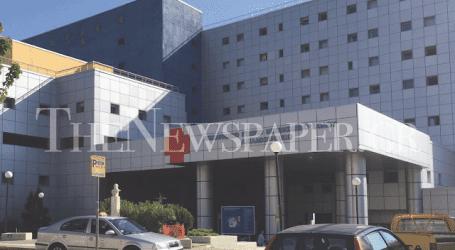 Στο Νοσοκομείο 25χρονος από την Ν. Αγχίαλο ύστερα από τροχαίο ατύχημα