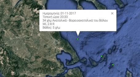 Σεισμός στη θαλάσσια περιοχή της Μαγνησίας