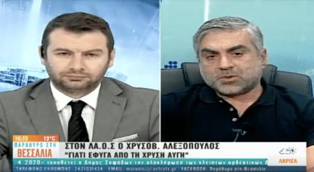 Βουλευτής της Χρυσής Αυγής ξεσπά: Ο Μιχαλολιάκος έβριζε τους βουλευτές και μετά ζητούσε συγνώμη (βίντεο)