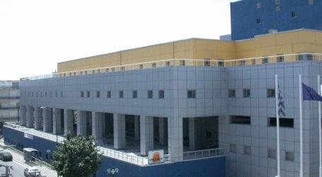 Προσελήφθη επικουρικός ουρολόγος στο Νοσοκομείο του Βόλου