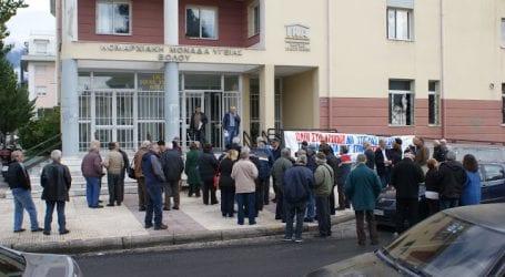 Συγκέντρωση διαμαρτυρίας συνταξιούχων στο ΙΚΑ Βόλου