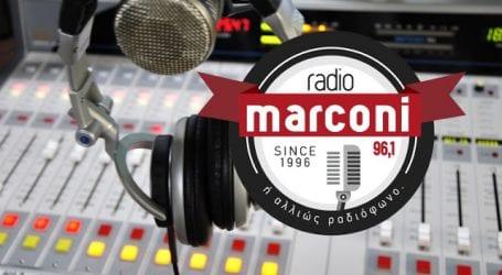 Νέα αθλητική εκπομπή στο Ράδιο Μαρκόνι
