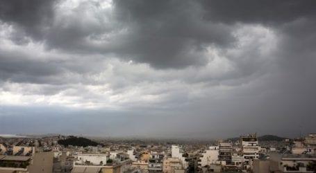 Έκτακτο δελτίο επιδείνωσης του καιρού με ισχυρές βροχές και καταιγίδες