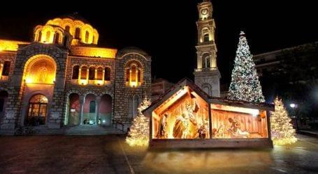 70.000 € από χορηγίες στο ταμείο του Δήμου Βόλου για τα Χριστούγεννα