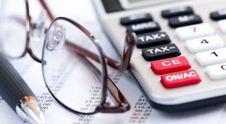 Δεκαπέντε φορολογικές επιβαρύνσεις από 1η Ιανουαρίου 2018