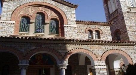 Εορτασμός Αμίαντης Σύλληψης της Παρθένου στην Καθολική Εκκλησία