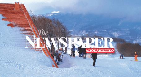 Χιόνι όλο το χρόνο στο Πήλιο! Νέα δεδομένα στο Χιονοδρομικό κέντρο και στην Ελλάδα