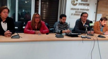 """""""Μαζί για τον Βόλο"""": Να σταματήσει ο Δήμος Βόλου να παίζει με τους θεσμούς"""