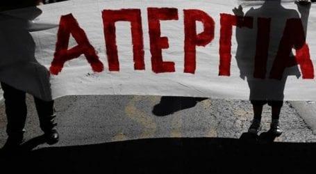 Απεργία και από το Σωματείο Επισιτισμού Μαγνησίας