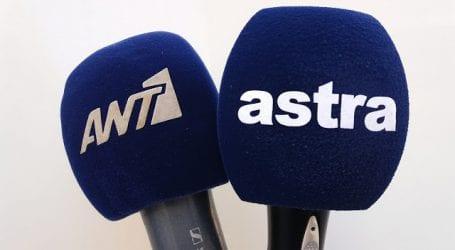 Νέα λογότυπα στα μικρόφωνα του ASTRA!