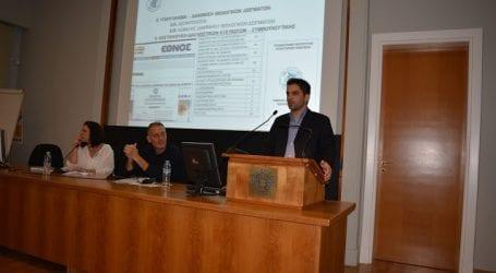 Δύο χρόνια στο τιμόνι του Συλλόγου Βιοεπιστημόνων Ελλάδας ο Βολιώτης Δρ Αλέξανδρος Οικονομίδης