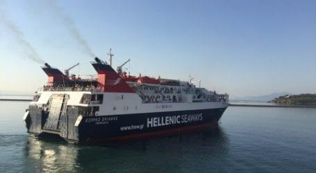 Στο λιμάνι της Σκοπέλου προσέκρουσε το Express Σκιάθος
