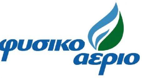 Η νέα εταιρεία για το Φυσικό αέριο στη Θεσσαλίας – Τέλος η ΕΔΑ-ΘΕΣΣ, έρχεται η ΖeniΘ