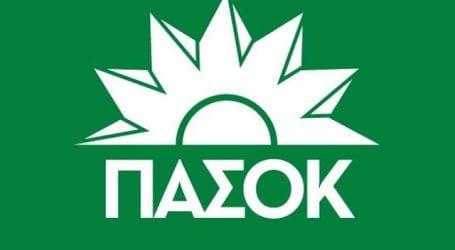 ΠΑΣΟΚ: Να υπάρξει μαζική συμμετοχή στις εκλογές του Επιμελητηρίου Μαγνησίας