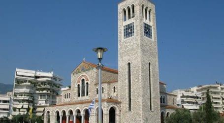 Δείτε τον Άγιο Κωνσταντίνο στο πέρασμα του χρόνου! Δε θα το πιστεύετε… (εικόνες)