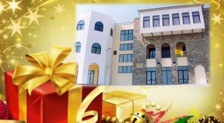 Χριστουγεννιάτικη εκδήλωση των Κατηχητικών Σχολείων της Ι.Μητροπόλεως Δημητριάδος