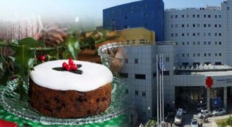 Με τους τροφίμους του Ξενώνα «Φιλύρα» την παραμονή της Πρωτοχρονιάς ο «Εσταυρωμένος»