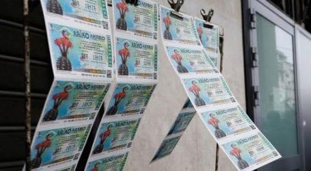 50.000 € σε Βολιώτη από το «Λαϊκό Λαχείο»