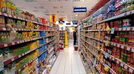 24χρονος έκλεψε βρεφικό γάλα από σούπερ μάρκετ του Βόλου
