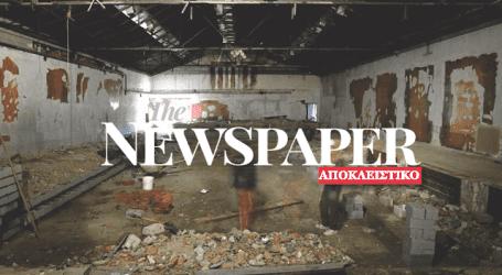 Σε Πολυχώρο Πολιτισμού μετατρέπονται οι αποθήκες στο Τελωνείο Βόλου