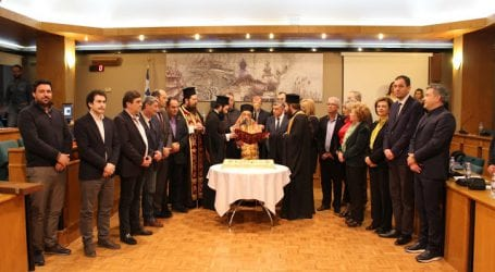 Έκοψαν βασιλόπιτα στο Περιφερειακό Συμβούλιο Θεσσαλίας