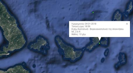 Σεισμός 2,6 ρίχτερ στην Αλόννησο