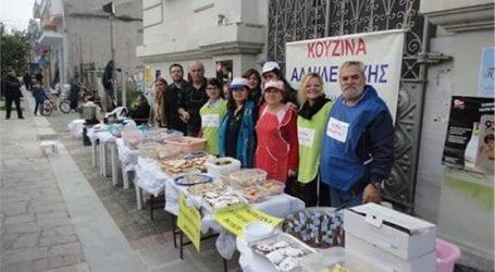 Εορταστικό τραπέζι από την Κουζίνα Αλληλεγγύης στον Βόλο